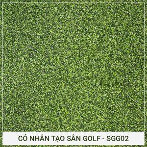 Cỏ nhân tạo sân golf SGG02