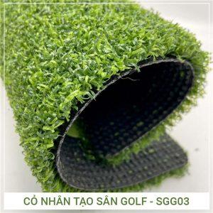 Cỏ nhân tạo sân golf SGG03