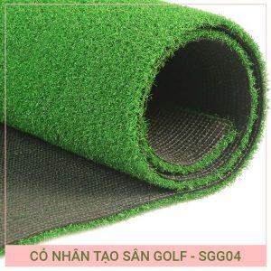 Cỏ nhân tạo sân golf SGG04